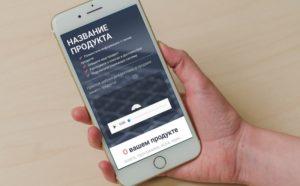 Адаптивный шаблон лендинга с админкой на мобильном