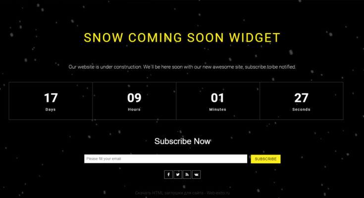 Зимняя HTML заглушка сайта
