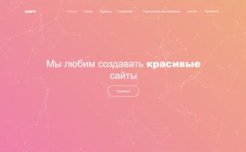 Шаблон Bootstrap - SNIPP